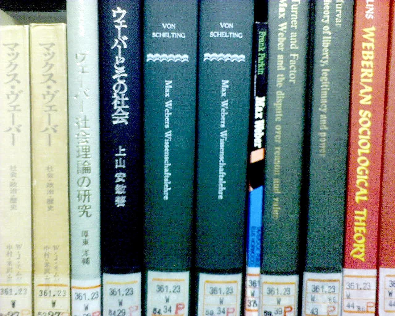 Weber Symbolic Exchanges